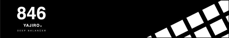 846YAJIRO:プロアスリートが一度着用したら手放さない究極アイテムです