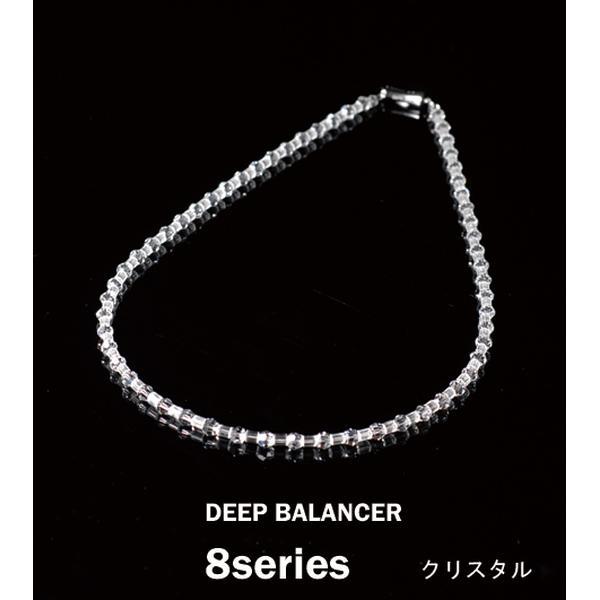 8シリーズDEEP BALANCERネックレス クリスタル Lサイズ