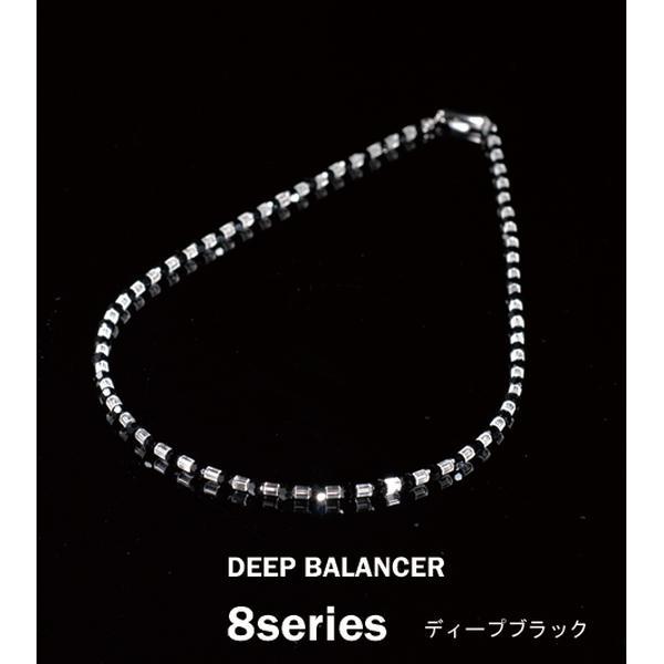 8シリーズDEEP BALANCERネックレス ディープブラック Lサイズ