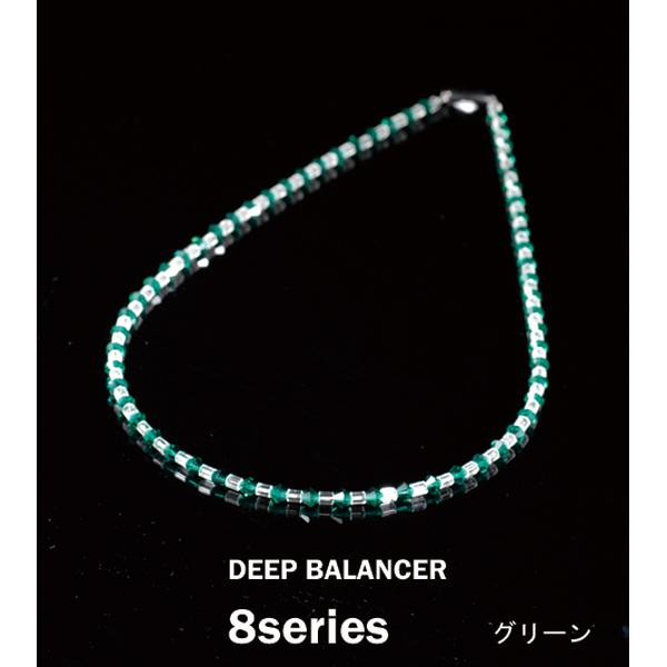 8シリーズDEEP BALANCERネックレス グリーン Mサイズ