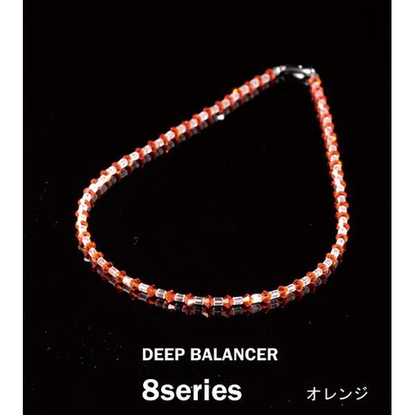 8シリーズDEEP BALANCERネックレス オレンジ Lサイズ