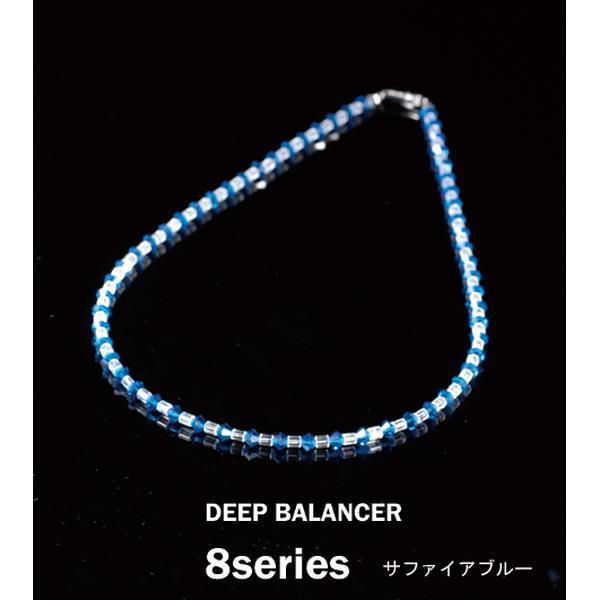 8シリーズDEEP BALANCERネックレス サファイアブルー Mサイズ