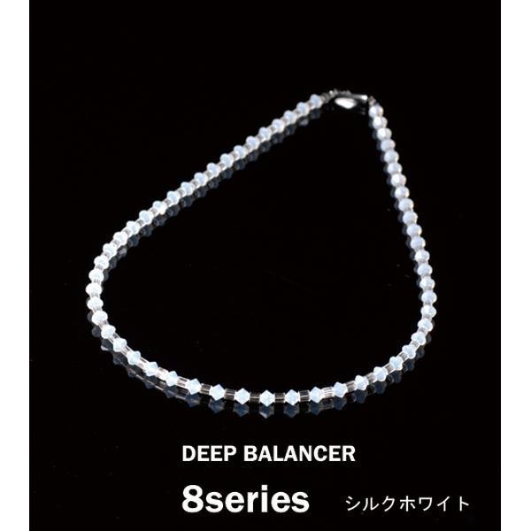 8シリーズDEEP BALANCERネックレス シルクホワイト Lサイズ