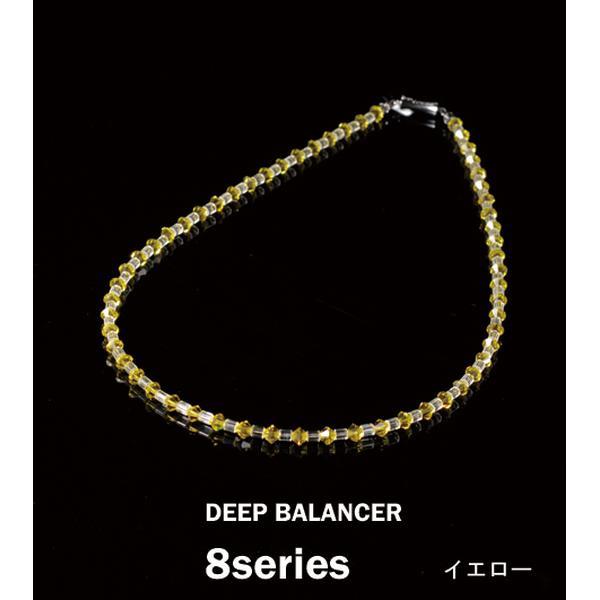8シリーズDEEP BALANCERネックレス イエロー Mサイズ