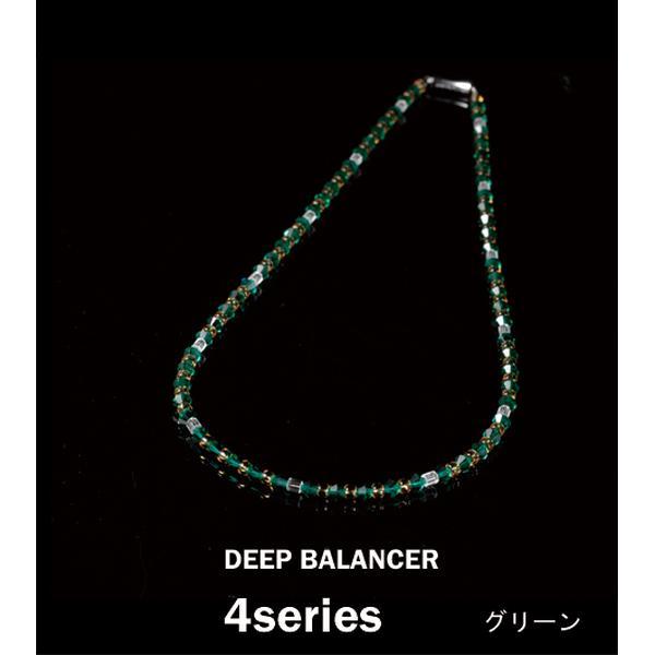 4シリーズDEEP BALANCERネックレス グリーン