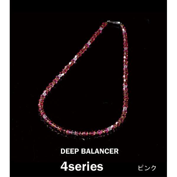 4シリーズDEEP BALANCERネックレス ピンク