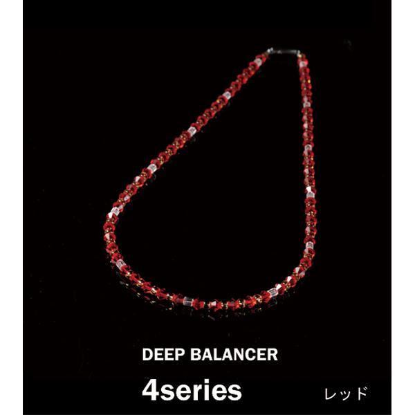 4シリーズDEEP BALANCERネックレス レッド