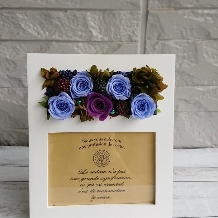 プリザーブドフラワーPHOTOスタンドギフトクリアBOX入り【結婚祝い】【誕生日】【記念日】