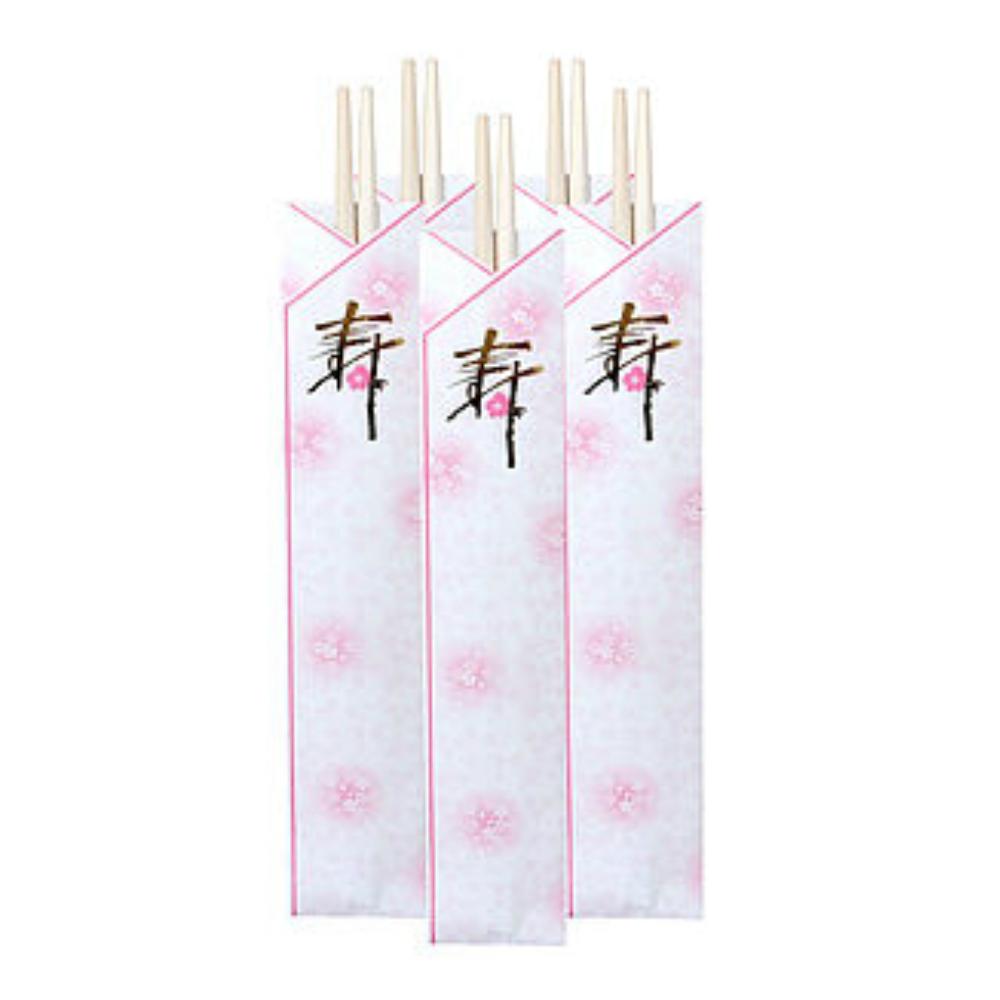 祝い箸 100個【10膳組(5膳入×2セット)】国産 日本産 祝箸 寿