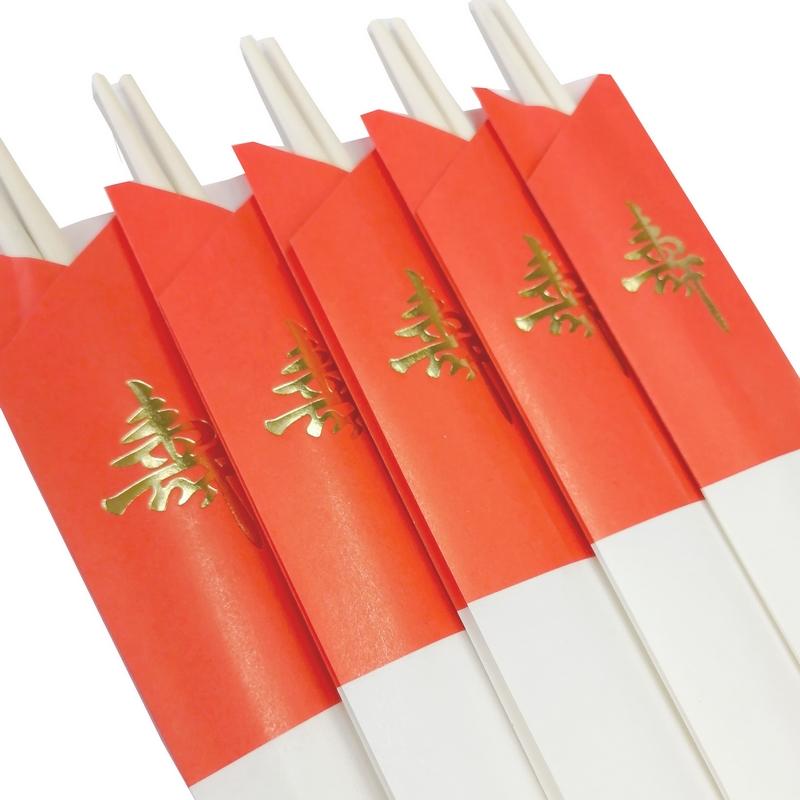 景品 ノベルティ 販促品 販促物 奉呈 200個 ロット 紅白5膳 祝い箸 袋入り 200個セット 祝箸 格安 価格でご提供いたします