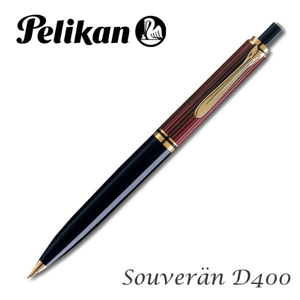 ペリカン/Pelikan [スーベレーン/Souvera] D400 ボルドー 0.7mm シャープペン(ノック式メカニズム) 102-D400ボルドー-R 【送料無料※】 縞 赤縞