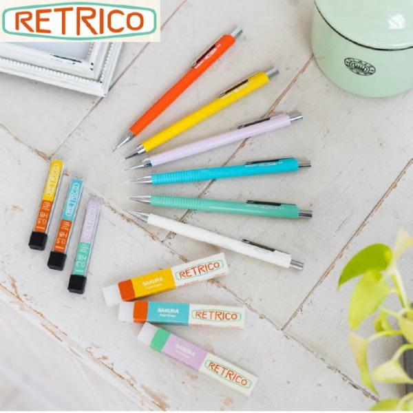 《RETRICO》レトリコ 替え芯 [0.3mm・1色/0.5mm・2色] サクラクレパス 150-K-*R#** 【ネコポス可】