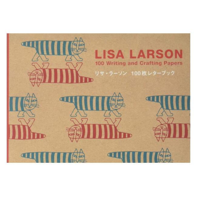 100枚レターブック[リサ・ラーソン]パイインターナショナル 1745-4803【2冊までネコポス可】