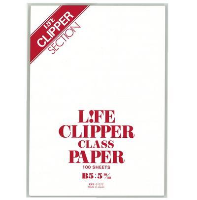 만년필에 맞는 편지지 클리퍼 클래스 종이 라이프 《 LIFE 》 G1372