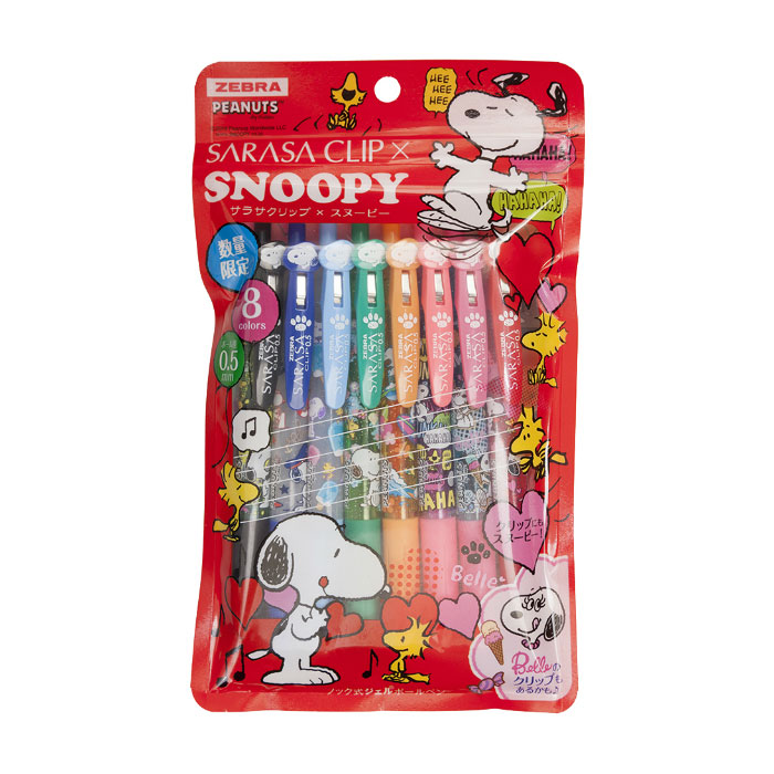 Sarasa clip x Snoopy gel ball pen SARASA 8 color set 0.5 mm Zebra JJ29-SN-8C