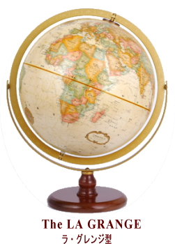 【送料無料(※北海道・沖縄は送料700円)】地球儀 ラ・グレンジ型(The LAGRANGE)日本語版 リプルーグル(Replogle) 31874