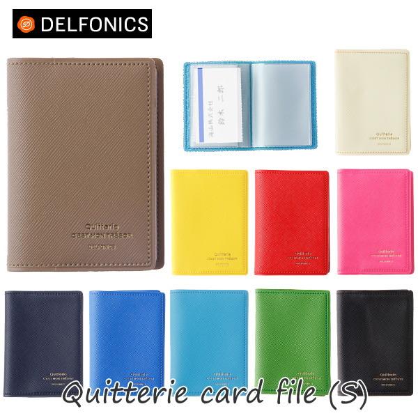 ネコポス便対応可能商品 鮮やかな色彩の16ポケット付きカードファイル 在庫限り ギフト プレゼント ご褒美 キトリ Quitterie カードファイルS ネコポス可 826-500226 DELFONICS デルフォニックス 通常便なら送料無料 旧品番QR03 全10色