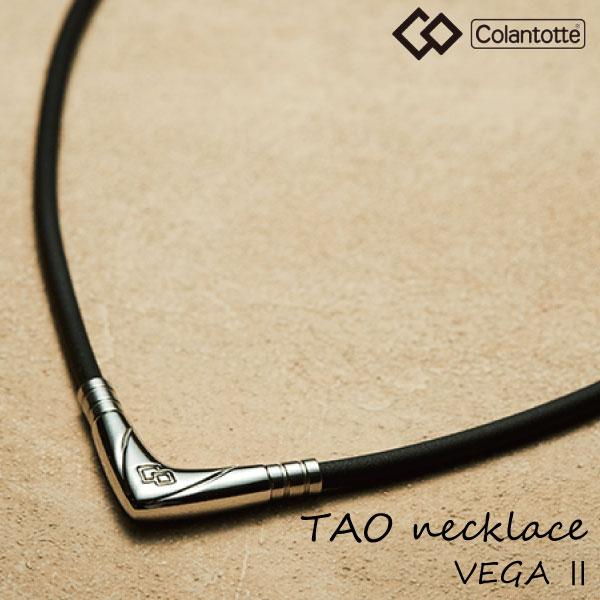 コラントッテ(Colantotte)TAO ネックレス VEGA 2