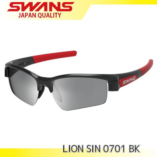 SWANS スポーツサングラス LION SIN 0701 BK/R ミラーレンズモデル