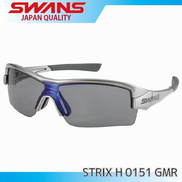 SWANS スポーツサングラス STRIX H 0151 GMR 偏光レンズモデル