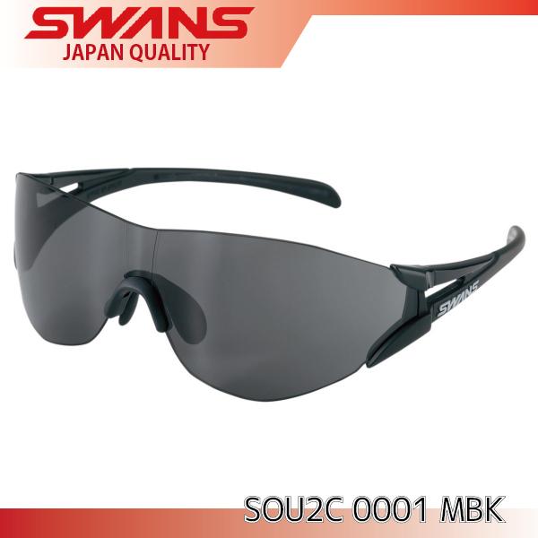 非売品 SWANS スポーツサングラス SOU2C 0001 MBK, セール特価 a6965ab5
