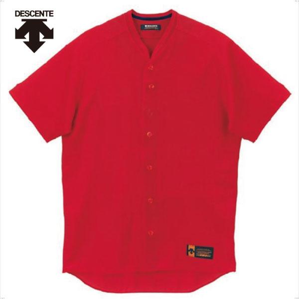 DESCENTE デサント コンビネーションシャツ DB-55M(RED)