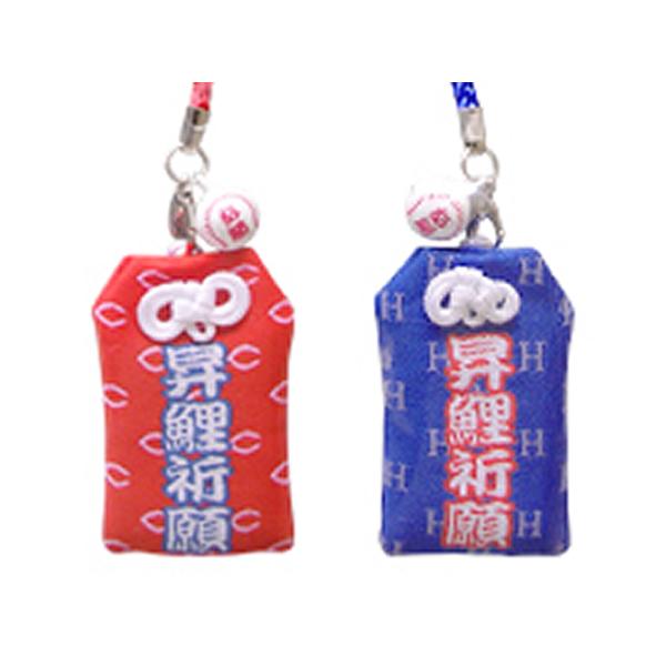 Hiroshima Toyo carp goods talismans netsuke and Hiroshima carp