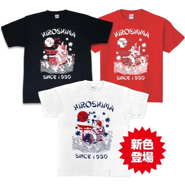 히로시마 동양 잉어 케이크 잉어 써니 T 셔츠 (레드/네이 비/블랙)/히로시마 잉어/T 셔츠