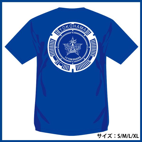 横滨海湾之星玩具我们沙井 T 恤 /DeNA