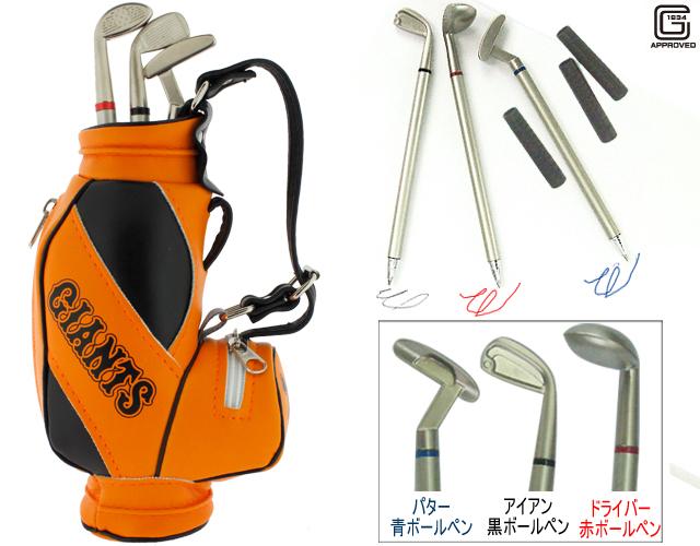 读卖巨人商品高尔夫球场服务员包型笔&持有人