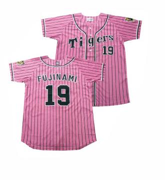 阪神タイガース☆鳥谷・藤浪ナンバー☆応援ユニフォーム【メッシュカラージャージ】ピンク