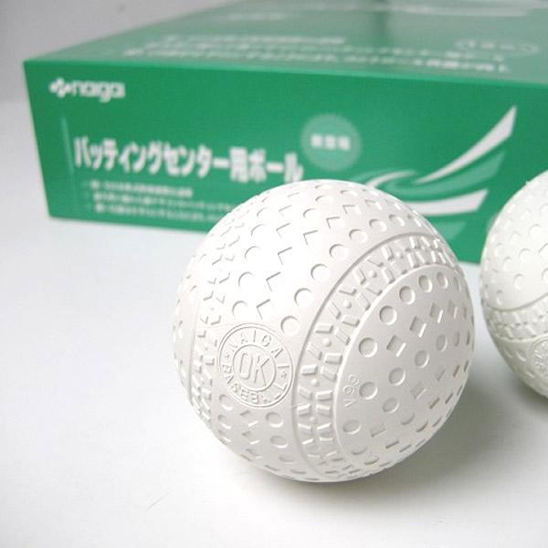 練習球に最適!バッティングマシン用ボール(軟式A号サイズ)60球5ダース