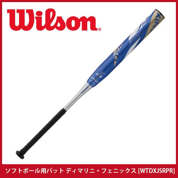 【ウィルソン/willson】ソフトボール用バット ディマリニ・フェニックス ブルー[WTDXJSRPR]