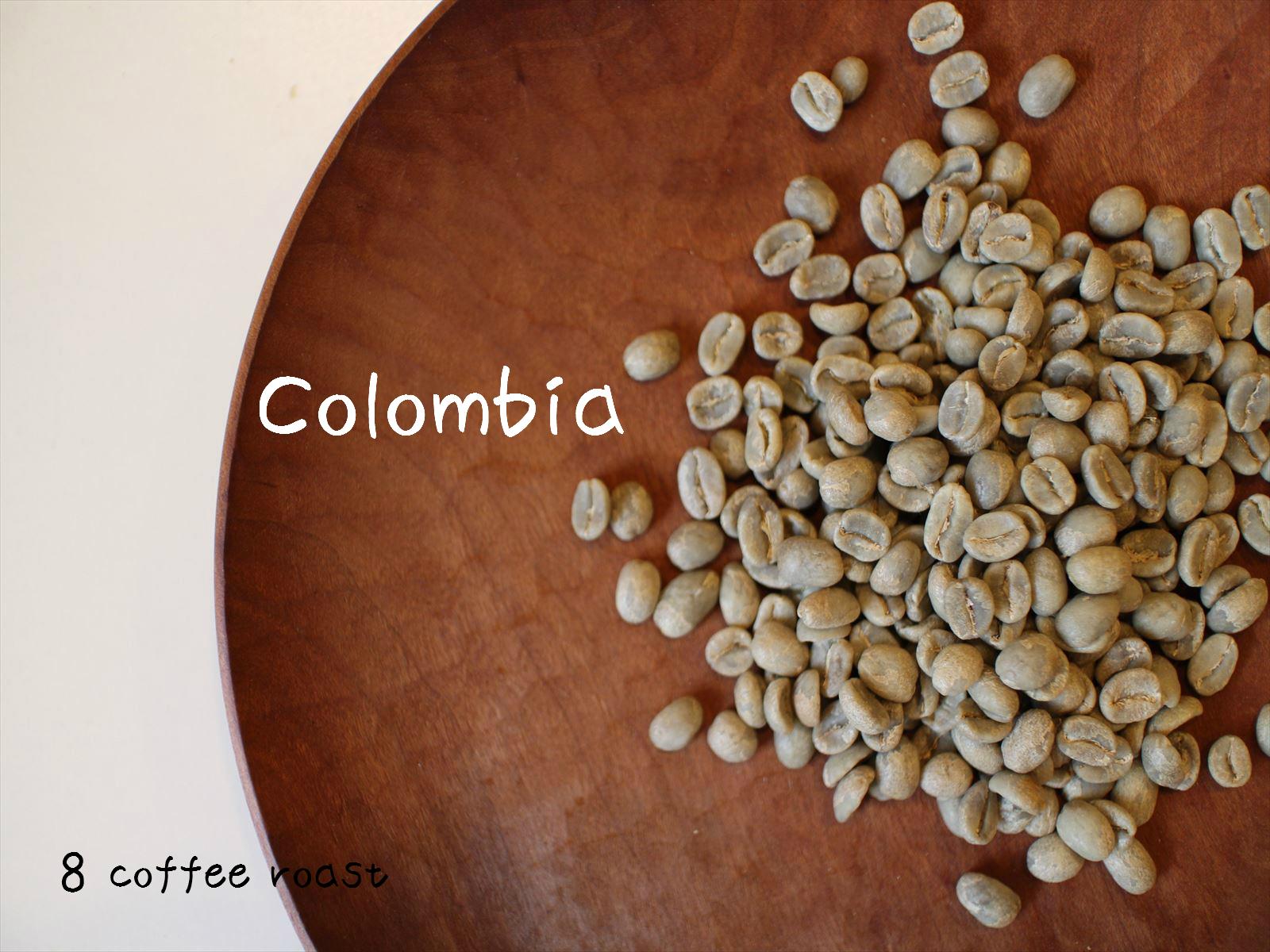 人気豆 再入荷 お求めやすく価格改定 舗 コーヒー生豆 コロンビア 内容量 スウィート 50g フラワーズ