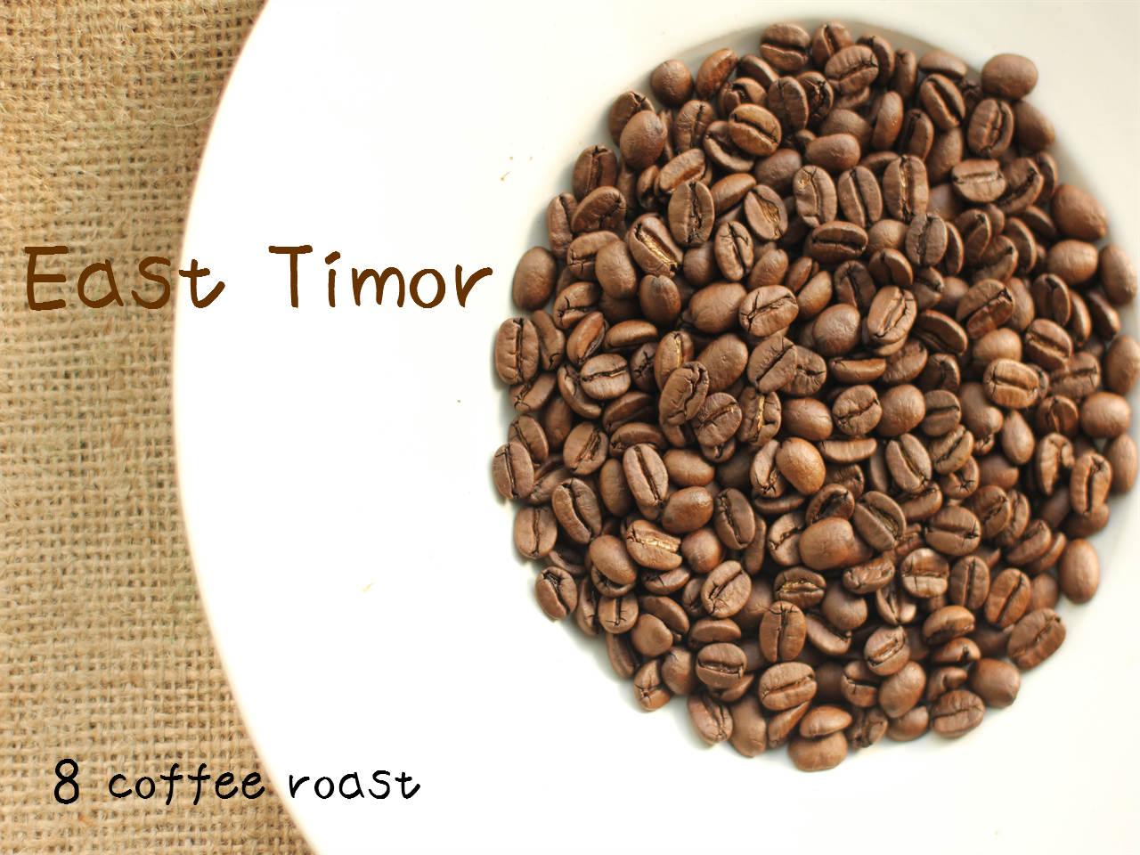 再入荷 優先配送 コーヒー焙煎豆 東ティモール 80g 内容量 サントモンテ 人気の製品