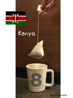三角 テトラパック コーヒー 送料無料 ケニア 受注生産品 AA 捧呈 6袋 30パック 10g×180パック 内容量 X