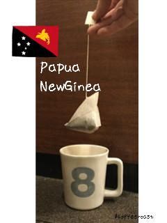 超話題新作 【三角 テトラパック コーヒー】【送料無料 パプアニューギニア シグリ農園 <内容量>10g×60パック (30パック X 2袋), CROSS:8d836754 --- lebronjamesshoes.com.co