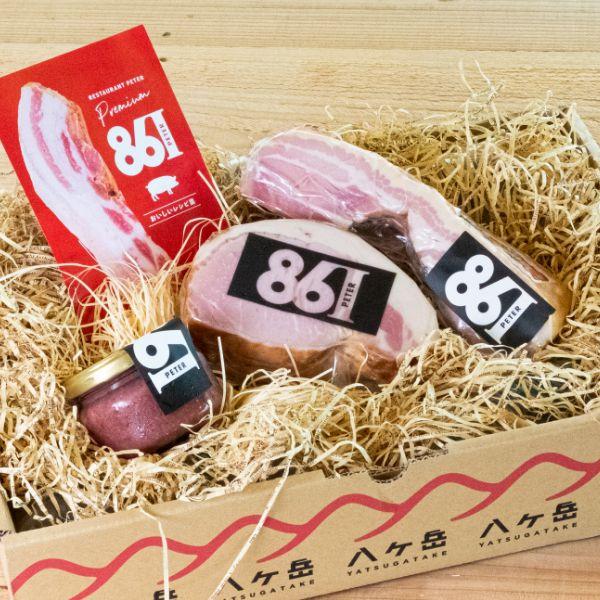 茅野市 レストランピーターの新ブランド。八ヶ岳の「肉と脂」を楽しめます。 すわ味豚と鹿肉が存分に味わえる ハム ベーコン コーンドディアの詰め合わせ【送料無料】ピーターのこだわりライン 861(ハムイチ)の特撰セット 帰省 土産 レストランピーター