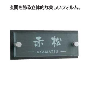 通販 series ADVANCE MANSION アヴァンスマンション 表札 (1色)
