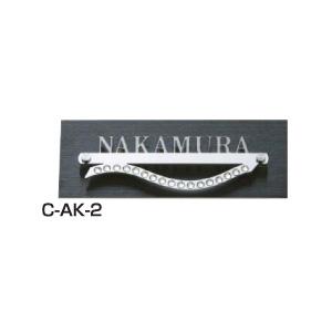 通販 series CRYSTAL LINE クリスタルライン C-AK-2