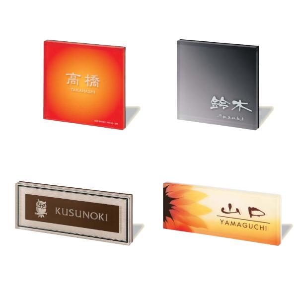 series PLY(プライ)表札 [A]