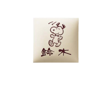 SNOOPY HOME SIGN 表札 タイル SPAR-1-1