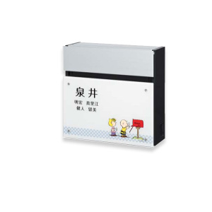 SNOOPY MAIL BOX ポスト SPNFS-B-2(黒)