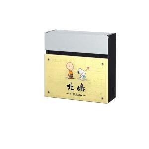 SNOOPY MAIL BOX ポスト SPNFS-C-3(黒)