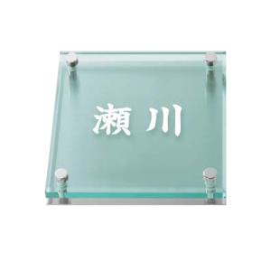 series SOLID GLASS(ソリッドガラス)表札 Lサイズ