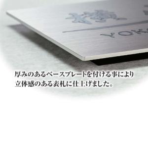 series SQUAD(スクアド)表札 W147×H147(2色)