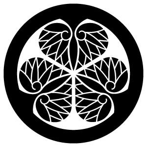 <title>送料180円 日本のデザイン 本店 美しい家紋 家紋スタンプ 10mm×10mm</title>
