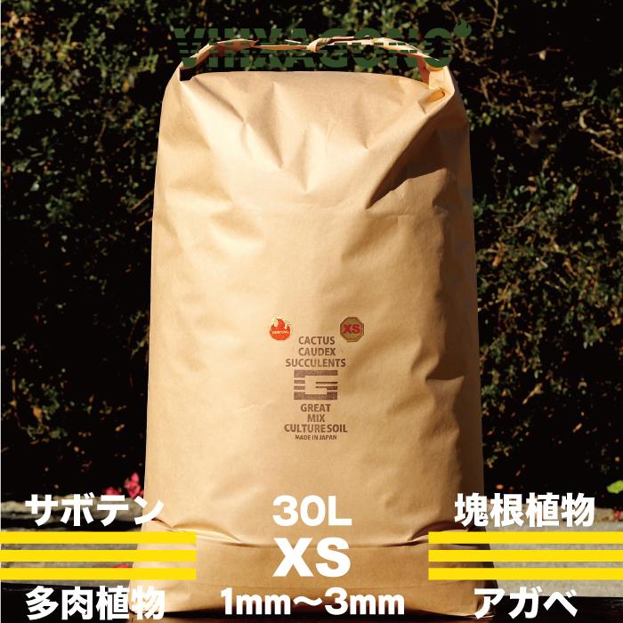 サボテン 多肉植物 コーデックス パキプス 迅速な対応で商品をお届け致します ホリダス エケベリア 特価 ハオルチア ユーフォルビア アガベを対象とした国産プレミアム培養土 MIX XTRA CULTURE SMALL GREAT 1mm-3mm SOIL 30L