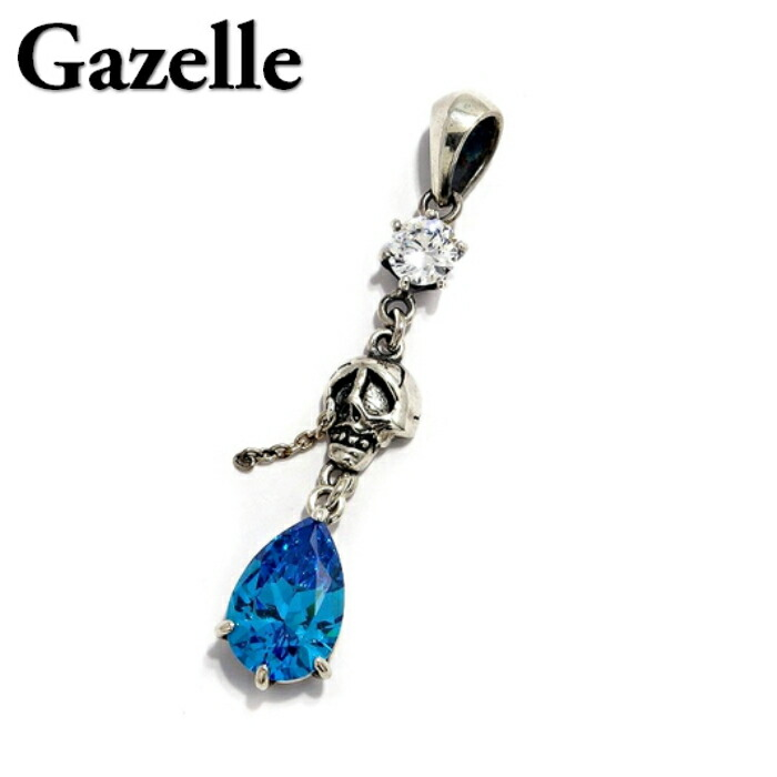 【Gazelle ガゼル】チャイナブルー ペンダント シルバー925 ペンダント スカル 髑髏 ドロップ ブルー 涙