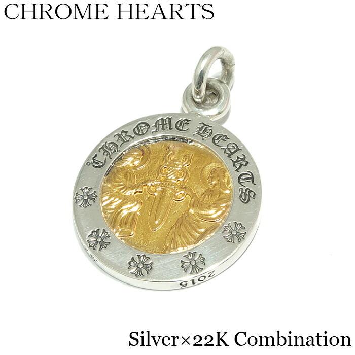 【CHROME HEARTS/クロムハーツ】Angel Medal V2 S/G /エンジェルメダル シルバーゴールド コンビ イエローゴールド